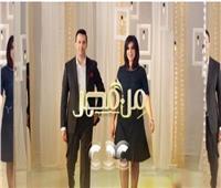 اليوم.. انطلاق أولى حلقات برنامج «من مصر» على «cbc»