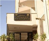جامعة أسيوط تبحث أسباب الانتحار على 100 حالة بوحدة الطب النفسي