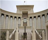 «الدستورية» تصدر حكمها في دستورية الطعن على «عمومية المحامين»