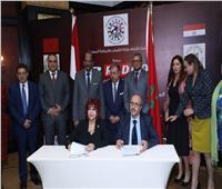 «اتحاد المستثمرات العرب» يوقع بروتوكول تعاون مع «غرفة تجارة طنجة» بالمغرب