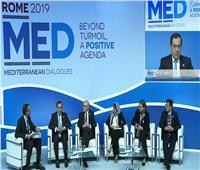 وزير البترول يشارك في مؤتمر حوار المتوسط بروما