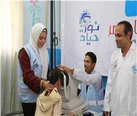 فحص 81 ألفا من تلاميذ مدارس الدقهلية ضمن مبادرة «نور حياة»