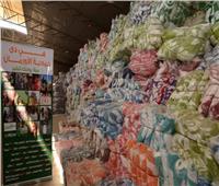 «الأورمان» تطلق حملتها السنوية لتوزيع بطاطين الشتاء