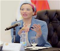 وزيرة البيئة تستعرض أهم ملامح المنظومة الجديدة لإدارة المخلفات