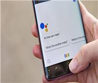 «جوجل أسيستانت» يحصل على مميزات جديدة.. تعرف عليها