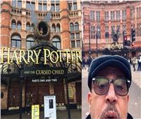 رأي صادم لـ«أشرف عبد الباقي» في «هاري بوتر»