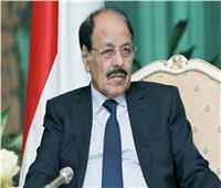 نائب الرئيس اليمني: وقوف الرئيس السيسي بجانبنا «علامة مضيئة»