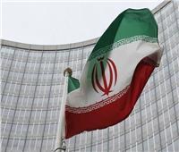 إيران تهدد بمنع الوكالة الذرية من تفتيش مواقعها النووية
