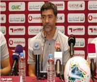 التشكيل المتوقع للبحرين في مواجهة السعودية بنهائي كأس الخليج اليوم