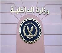 الداخلية تواصل تنظيم الزيارات لطلبة المدارس وإستقبالهم بالمواقع الشرطية