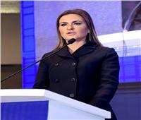 صور| وزيرة الاستثمار: نعمل على إعادة رسم الخريطة الجديدة للاقتصاد المصري
