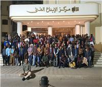 صور  نادي السينما الإفريقية يعرض «الفيل الأزرق» بحضور وفود من 54 دولة