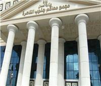 بدء محاكمة المتهمين بـ«تنظيم كتائب حلوان»
