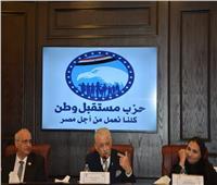 طارق شوقي يستعرض تجربة مصر في تطوير التعليم: نتطلع لمستقبل أفضل