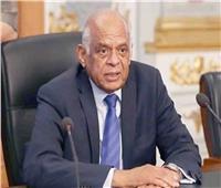 عبد العال يهدد باستجواب وزير العدل.. ويوقف قانون الرسوم