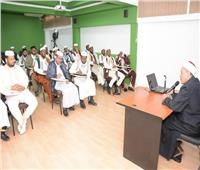 انطلاق الدورة التدريبية الثامنة لـ 33 إماما وعالما ليبييا بمنظمة خريجي الأزهر