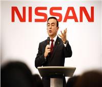 هيئة رقابية يابانية تطالب بتغريم شركة نيسان 22 مليون دولار