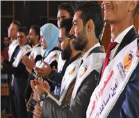 كليات جامعة المنيا تحتفل بتنصيب الاتحادات الطلابية