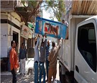 أمن القاهرة يشن حملة مكبرة لرفع الإشغالات بمحيط مترو «حلوان»