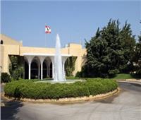 الرئاسة اللبنانية تؤجل مشاورات تكليف رئيس وزراء جديد أسبوعا