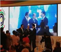 تكريم حسني غندر رئيس اتحاد الشركات بمؤتمر الأوكسا