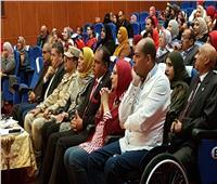 أمن الإسماعيلية تحتفل باليوم العالمي لذوي الاحتياجات الخاصة