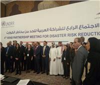 موهانتي: الأمم المتحدة تدعم جهود الدول العربية لمواجهة الكوارث