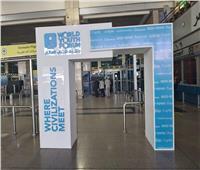 صور  وزارة الطيران تستعد لاستقبال ضيوف منتدى شباب العالم 2019