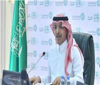 السعودية تقر الميزانية العامة لعام 2020 في مؤتمر صحفي اليوم