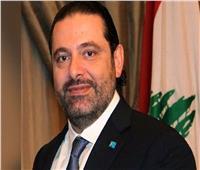 الحريري يبحث مع أمير الكويت هاتفيا المصاعب الاقتصادية التي يشهدها لبنان