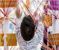 «إكسبو 2020» يستضيف قمة عالميةلرسم ملامح الحوار العالمي بشأن التعليم