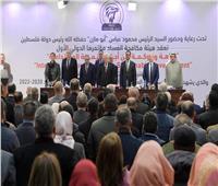 الرئيس الفلسطيني: ذاهبون للانتخابات بعد أن وافقت عليها جميع التنظيمات
