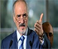 الحكومة السورية بـ«أستانا»: جهودنا لمحاربة الإرهاب لن تشهد تهدئة في إدلب