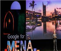 توفير مميزات جديدة إلى محرّك بحث Google