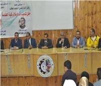 كليات جامعة المنيا تتزين باحتفالات تنصيب اتحادات طلابها