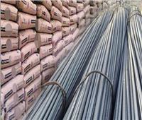 ننشر أسعار «مواد البناء» بالأسواق بنهاية تعاملات اليوم