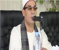 الأحد .. معرض بكفر الشيخ لبيع مطبوعات المجلس الأعلى للشئون الإسلامية