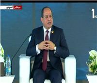 فيديو| الرئيس السيسي: لابد أن نتعامل بحسم مع الدول الراعية للإرهاب