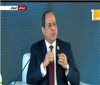 فيديو| السيسي: مصر واجهت الحروب الأهلية والإرهاب عام 2013