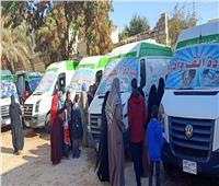 توقيع الكشف الطبي على 1680 حالة خلال قافلة بمركز ابوقرقاص بالمنيا