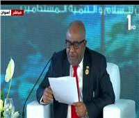 فيديو| رئيس جزر القمر: الديمقراطية والمساواة تساعدان على وقف عمليات الإرهاب