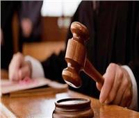 تأجيل محاكمة 17 متهما في «قتل مواطن وإصابة آخرين» بالسلام