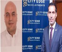 أمجد حسنين مديرا تنفيذيا لـ«سيتي إيد» خلفًا لعمرو القاضي