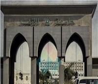 جامعة الأزهر تطلق النسخة الأولى من مسابقة التميز بين طلاب جامعة القاهرة
