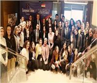 وفد الاتحاد الأوروبي يستضيف طلاب حقوق الجامعة الألمانية بالقاهرة