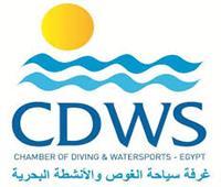 الخميس.. اجتماع «عمومية غرفة سياحة الغوص والأنشطة البحرية»