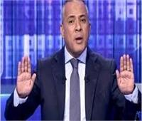فيديو  أحمد موسى عن أردوغان: «بيخرف بعد ما ركع الجيش التركي»