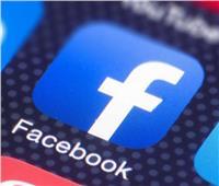 موظف «فيسبوك» يتلقى رشوة لإعادة حساب «محظور»