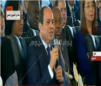 السيسي: المرأة المصرية هي الأقل فسادًا في بلدنا