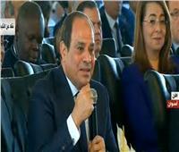 شاهد| الرئيس السيسي: لن أوقع على قانون لا ينصف المرأة المصرية